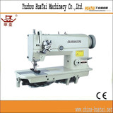 HT-872 Double Needle Lockstitch Industrial Sewing Machine