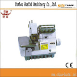 With Clutch Motor 700 Series High Speed Five Thread Overlock Industrial Sewing Machine