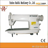 8700 High-speed lockstitch industrial sewing machine