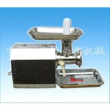 12#. Stainless steel electric grinder