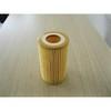 0508 6301 AA CHRYSLER MERCEDES-BENZ oilfilter