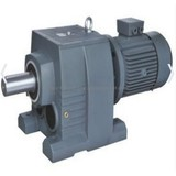 R series helical gear reducer speed reducer gearbox