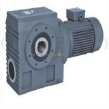 S series worm gear reducer speed reducer gearbox