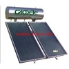 Flat Panel Integrated Stainless Steel Solar Water Heater