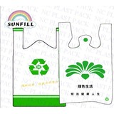 Plastic bag,shopping bag,plastic shopping bag,flat shopping bag, hand shopping bag