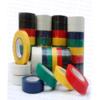 BOPP Adhesive Tape/Packaging Tape/Tape/Brown Tape/Color Tape/BOPP Tape