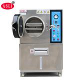 Customized High Pressure Saturated PCT Test Machine