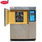 Thermal conductivity testing machine