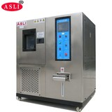 Low Temperature Testing Chamber