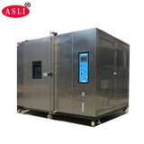 Drive In Environmental Chamber