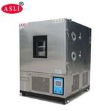 Temperature Circulation Equipment