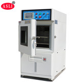 Pharmaceutical Test Temperature Humidity Chamber with Special Design