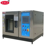 Desktop temperature humidity test chamber for Pharmaceutical Industrial stability test
