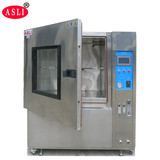 Sand and Dust Test Chamber