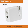 AC616 5v 2a travel charger ac 100-240v for cell phone