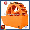 Stone rotary wahser, Washer,Sand Washer of Chinese Manufacture