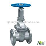 JIS gate valve 10K