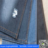 cheap stock stretch cotton denim fabric A grade quality