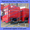Beiben, north benz, beifang benz truck V3 cabin assembly, V3 cab