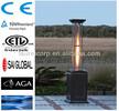 Flame patio heater/Glass Tube Flame Patio heater/Square Flame patio heater