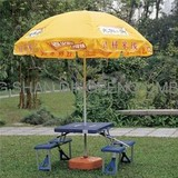 Sun beach umbrella outdoor for promotion