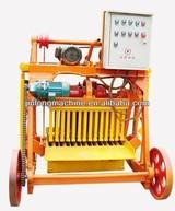mobile manual compressed earth block machine