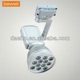 12W Tracking Light/LED Track Lights (DK-3012)