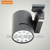 New LED Track Lights 15W (DK-1015) 12W 18W (Optional)-(DK-1015)