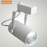 20W LED Track Light/Fixture with High-power LED (DK-4020)