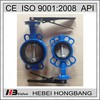 Offer wafer type soft seal butterfly valve