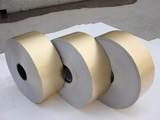 cigarette packaging liner paper