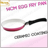 Mini Frying Pan with White Ceramic Coating