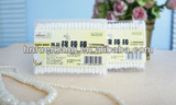 100% pure cotton cosmetic swabs with high quality