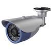 weatherproof IR camera with cut-proof bracket IP cameras for CCTV