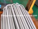 Duplex Steel 2205 Seamless Heat Exchanger Tube (UNS S31803)