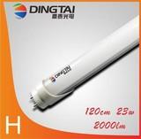 T8 LED Tube High Luminous Flux SMD Ceramic Board 3014 120cm G13