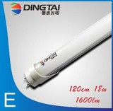Best-selling T8 LED Tube SMD Ceramic Board 3014  18W 1.2m