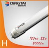 High Quality T8 LED Tube High Luminous Flux SMD Ceramic Board 3014