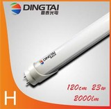 T8 LED Tube Light SMD Ceramic Board 3014 CE&RoHs Approved