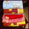 printed anti-pilling polar fleece blanket