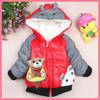 baby clothing wholesale china winter animal print hooded warm baby coat tc11240