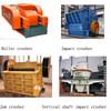industrial crusher/bauxite crusher/coke crusher/limestone crusher