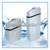 water softener with automatic valve/domestic water softeners