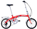 Monca Bike Folding Bicycle High Quality (F1600)