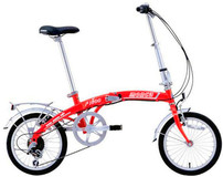 Monca Bike Folding Bicycle High Quality (F1600)