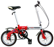Folding Bike with Alloy Aluminum 14inch Wheel (F1401)