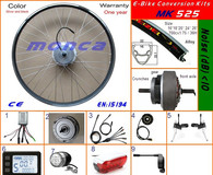 Electric Bicycle Conversion Kit with Roller Brake (MK525)