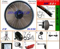 E-Bike Kits with Disc Brake, Front 250W Motor, LCD Display (MK521)