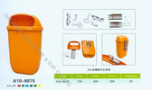 Plastic Dustbin / Wall Mounted Bin (A10-8075)