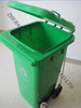 120L Dustbin with Foot Pedal/ Plastic Dustbin / Rubbish Bin/ Trash Can/ Waste Bin/ Trash Bin/ Garbage Can